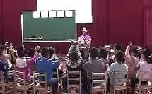 《感受变化》幼儿教育视频
