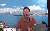 教育研究方法讲座视频