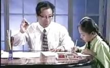 儿童学书法视频教学教程(硬笔书法视频)