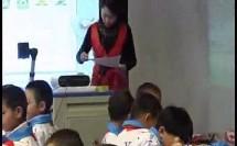 首届东北三省、华北两市人教版小学数学课标实验教材优秀课堂教学成果展示会