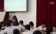 2013年初中语文协同研修及课题实践海口文昌课堂教学展示及交流活动