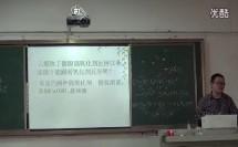 2015年利辛县高中化学优质课比赛教学实录