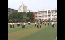 第六届全国中小学体育教学观摩展示活动评优课参评录