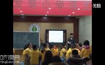 教育部财政部国培计划示范性综合试点项目城乡教育均衡发展小学语文教师素养提升活动