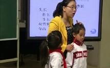 """北师大小学数学二年级上册示范课《寻找身体上的数学""""秘密""""》教材分析+教学视频"""