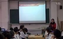 高中通用技术《技术试验及其方法》教学视频,重庆市,2014学年度部级优课评选入围教学视频