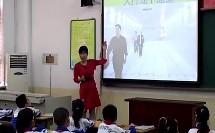 冀教版品德与生活二年级上册《遵守交通规则》教学视频