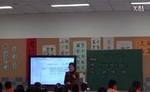 统计—方案设计,高雪燕,2015年儿童数学教育理论构建与创新实践学术研讨会