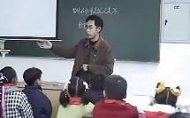 《物体的沉浮》【屈彦新】(小学科学优质课优秀课例)
