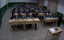 2014学年度全国部级优课评选高中英语优质课入围