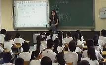 《游戏公平吗》北师大版初中数学七下优质课视频-郑州市第22中学:陈河香