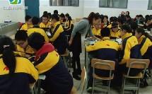 安徽省初中地理基于微课的翻转课堂优质课评比