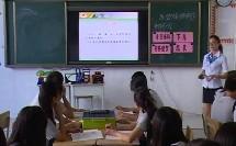 2015优质课《原型与模型的制作》高一通用技术地质版,四川省米易中学校:叶琼