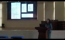 2015年贵州省高中信息技术《作品的集成》说课视频