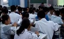 陕西省示范优质课《能量的转化与守恒》高一物理,眉县中学:李宏地