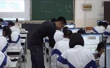 高中信息技术《计算机解决问题的神秘面纱——通过VB程序点亮LED灯》福建省,2014学年度部级优课评