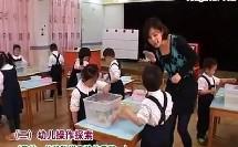 幼儿小班《果蔬沉浮》优质课教学视频