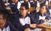 人教版初中八年级历史下册《探索建设社会主义的道路》教学视频,福建省