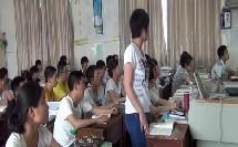 人教版初中九年级历史上册《英国资产阶级革命》教学视频,江苏省