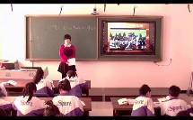 人教版七年级历史上册《汉通西域和丝绸之路》教学视频,辽宁省