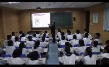人教版九年级物理《热机》教学视频,山东省