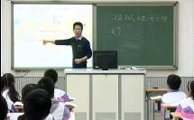 人教版七年级历史上册《汉通西域和丝绸之路》教学视频,天津市