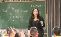 2015年全国中小学科学课堂教学展示与观摩视频