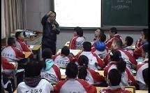 八年级物理上 第一节《力》刘晓勇