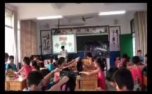 全国小学美术一师一优课《曲曲直直》教学视频,广西