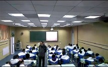 初中美术人教版七年级第1课《有创意的字》天津张红亮