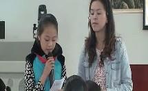 辽大版六年级心理健康《做快乐的自己》省级优课视频,重庆市