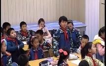 小学三年级综合实践《生活中的浪费现象》省级优课视频,福建省