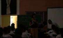 《问题解决的策略——转化》观摩课-北师大版数学六下-女教师