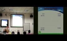 学前一组5中班科学活动说课《找空气》(2014年广西全区中小学幼儿园教师技能大赛)