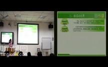 学前一组8中班科学活动说课《找空气》(2014年广西全区中小学幼儿园教师技能大赛)