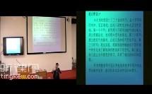 学前三组10中班科学活动说课《找空气》(2014年广西全区中小学幼儿园教师技能大赛)