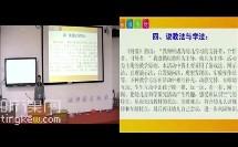 学前三组12中班综合活动说课《找空气》(2014年广西全区中小学幼儿园教师技能大赛)