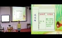 学前三组1中班科学活动说课《找空气》(2014年广西全区中小学幼儿园教师技能大赛)