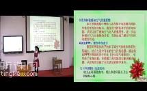 学前三组5中班综合活动说课《找空气》(2014年广西全区中小学幼儿园教师技能大赛)