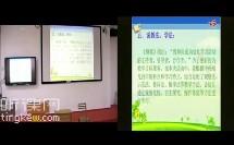 学前三组7中班科学活动说课《找空气》(2014年广西全区中小学幼儿园教师技能大赛)