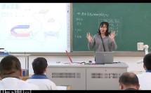 《磁场对通电导线的作用力》【陶艳菊】(2015年江苏省高中物理优秀课评比暨教学观摩活动)