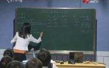 初三数学《1.2锐角三角函数的计算(1)》【陈永华】(2016年江苏省初中数学名师公开课电视教学实录)