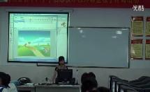 初中信息技术《制作Flash动作补间动画》(海南省年初中、小学信息技术教师课堂教学评比活动)