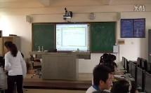 高中信息技术课例《利用数据库管理大量信息》【吴陈金】(2013年海南省普通高中信息技术与通用技术教师课堂教学评比活动)