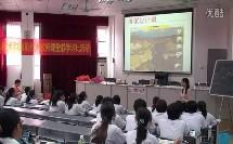 2013年海南省普通高中信息技术与通用技术教师课堂教学评比活动