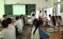《结构的稳定性》【叶春晖】(2015年海南省高中通用技术教师课堂教学评比活动)