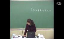 高中物理学习课例《生活中的圆周运动》【吴丽菊】(中小学一对一数字化教学课例)