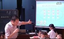 《认识分数》【吴冬冬】(小学数学名师教学观摩课教学实录)