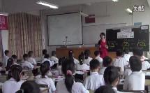 """浈江区""""数学思想在课堂教学中的渗透与落实""""教学研讨活动"""