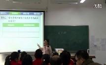 第三届全国科学教育专业师范生教学技能创新展示